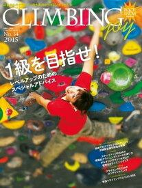 CLIMBING joy 2015 No.14【電子書籍】[ ROCK&SNOW編集部 ]