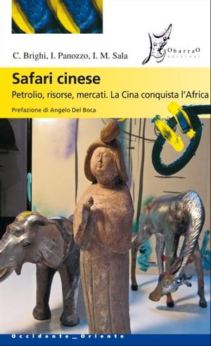 Safari cinese. Petrolio, risorse, mercati. La Cina conquista l'Africa【電子書籍】[ AA.VV. ]