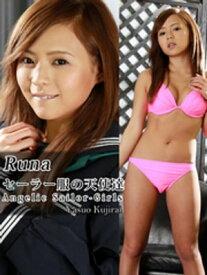 セーラー服の天使達Angelic Sailor-Girls Runa【電子書籍】[ Runa ]