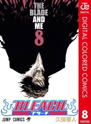 BLEACH カラー版 8【電子書籍】[ 久保帯人 ]