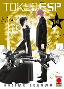 Tokyo Esp 14 (Manga)