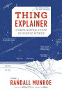 Thing ExplainerComplicated Stuff in Simple Words【電子書籍】[ Randall Munroe ]