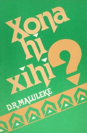 Xona hi Xihi?【電子書籍】[ DR Maluleke ]