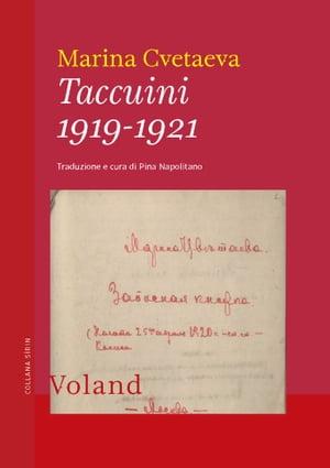 Taccuini 1919-1921【電子書籍】[ Marina Cvetaeva ]