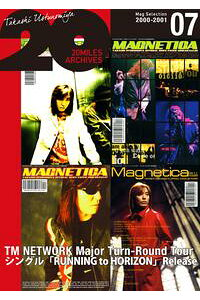 MAGNETICA20milesarchives7