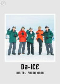 【デジタル限定】Da-iCE DIGITAL PHOTO BOOK【電子書籍】[ Da-iCE ]