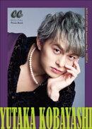 【楽天Kobo限定 特典画像付き】YUTAKA KOBAYASHI〜BOYS AND MEN 10th Anniversary Book DIGITAL〜