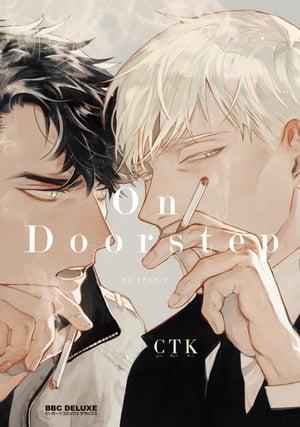 On Doorstep【電子限定かきおろし付】【電子書籍】[ CTK ]