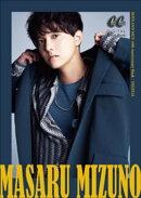 【楽天Kobo限定 特典画像付き】MASARU MIZUNO〜BOYS AND MEN 10th Anniversary Book DIGITAL〜