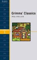 Grimms Classics グリム・クラシックス