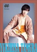 【楽天Kobo限定 特典画像付き】YUKIHISA TAMURA〜BOYS AND MEN 10th Anniversary Book DIGITAL〜