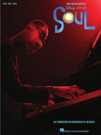 Soul Songbook: Music from and Inspired by the Disney/Pixar Motion Picture【電子書籍】[ Jon Batiste ]