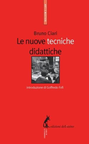 Le nuove tecniche didattiche【電子書籍】[ Bruno Ciari ]