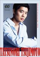 【楽天Kobo限定 特典画像付き】TATSUNORI TSUJIMOTO〜BOYS AND MEN 10th Anniversary Book DIGITAL〜