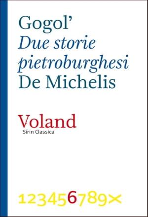 Due storie pietroburghesi【電子書籍】[ Nikolaj Gogol' ]