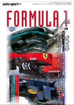 AUTOSPORT特別編集 FORMULA 1 file Vol.4