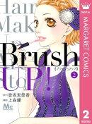 Brush UP! 2