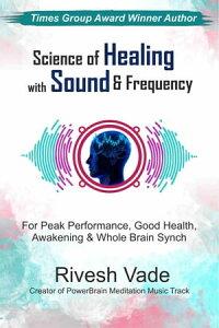 楽天kobo電子書籍ストア science of healing with sound frequency