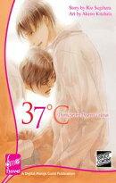 37°C - Thirty Seven Degrees Celsius (Novel)