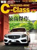 ニューカー速報プラス 第11弾 メルセデツ・ベンツ Cクラス