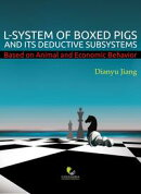 L-System of Boxed Pigs and its Deductive Subsystems