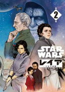 STAR WARS/レイア -王女の試練- 2巻