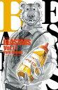 BEASTARS 11【電子書籍】[ 板垣巴留 ]