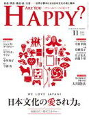 Are You Happy? (アーユーハッピー) 2018年11月号