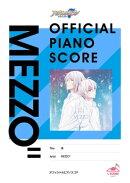 [公式楽譜] 雨 ピアノ(ソロ)/初〜中級 ≪アイドリッシュセブン≫