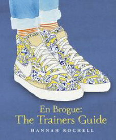 En Brogue: The Trainers Guide【電子書籍】[ Hannah Rochell ]