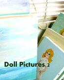 人形の絵2