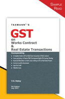 Taxmann's GST on Works Contract & Real Estate Transactions