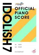 [公式楽譜] TODAY IS ピアノ(ソロ)/初〜中級 ≪アイドリッシュセブン≫