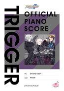 [公式楽譜] DIAMOND FUSION ピアノ(ソロ)/初〜中級 ≪アイドリッシュセブン≫