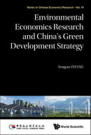Environmental Economics Research and China's Green Development Strategy
