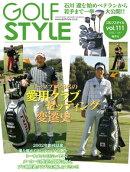 Golf Style(ゴルフスタイル) 2020年 7月号