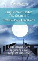 English Tamil Bible - The Gospels II - Matthew, Mark, Luke and John