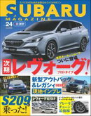 SUBARU MAGAZINE vol.24
