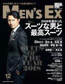 MEN'S EX(メンズ・イーエックス) 2018年12月号