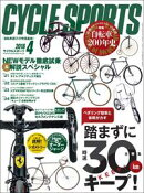 CYCLE SPORTS 2018年 4月号
