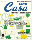 Casa BRUTUS(カーサ ブルータス) 2015年 6月号 [理想の暮らしが買える店 2015]