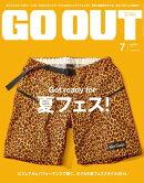 GO OUT 2014年7月号 Vol.57