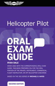 Helicopter Pilot Oral Exam Guide When used with the corresponding Oral Exam Guide, this book prepares you for the oral portion of the Private, Instrument, Commercial, Flight Instructor, or ATP Helicopter Checkride【電子書籍】[ Ryan Dale ]