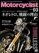 Motorcyclist 2017年3月号