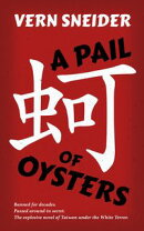 A Pail of Oysters