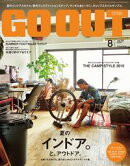 GO OUT 2015年8月号 Vol.70
