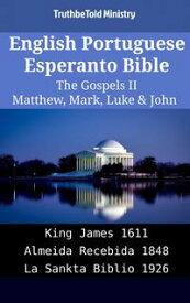 English Portuguese Esperanto Bible - The Gospels II - Matthew, Mark, Luke & JohnKing James 1611 - Almeida Recebida 1848 - La Sankta Biblio 1926【電子書籍】[ TruthBeTold Ministry ]