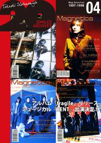 MAGNETICA20milesarchives4