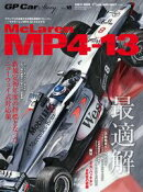 GP Car Story Vol.18