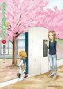 からかい上手の(元)高木さん(7)【電子書籍】[ 稲葉光史 ]